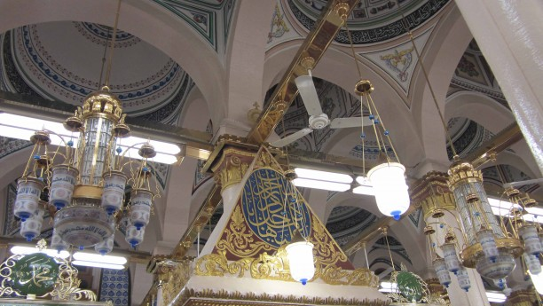 Madinah Haram