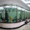 Glazing System